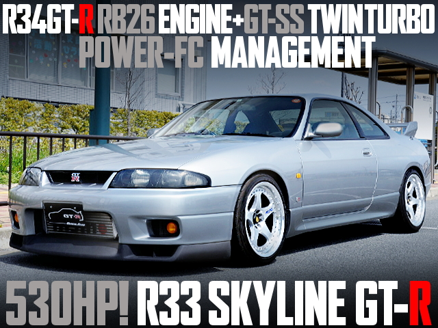 R34GTR RB26 SWAP R33 SKYLINE GTR