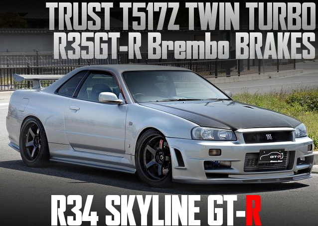 RB26 T517Z TWIN TURBO R34 SKYLINE GT-R