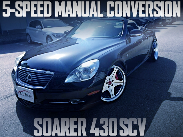 5-SPEED MANUAL SOARER 430SCV