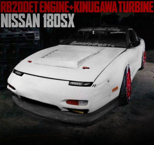 RB20DET KINUGAWA TURBO 180SX