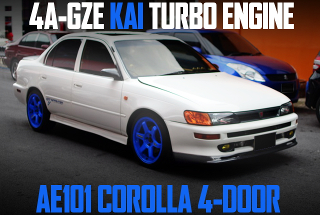 4AGZE TURBO AE101 COROLLA SEDAN