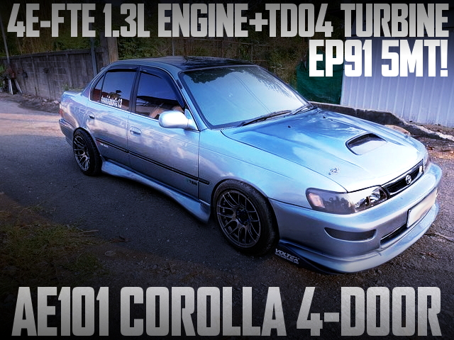 AE101 COROLLA 4-DOOR 4EFTE TURBO