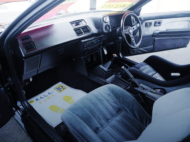 AE86 DASHBOARD