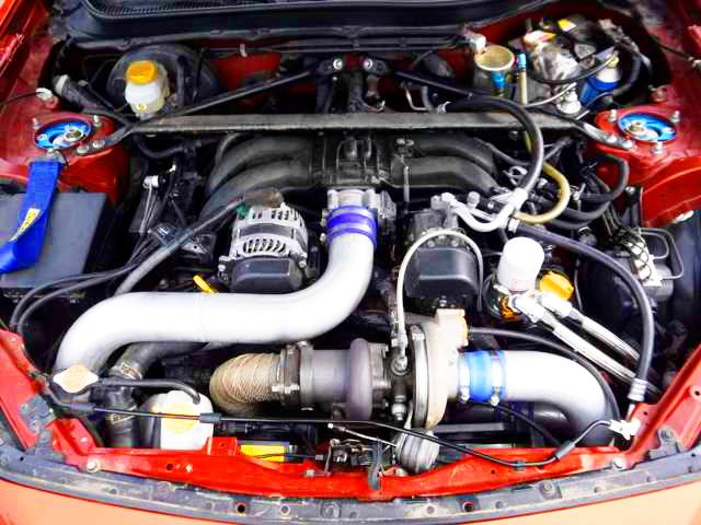 FA20 TURBO ENGINE