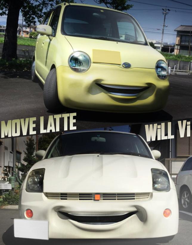 CARS SMILE BUMPER CUSTOM