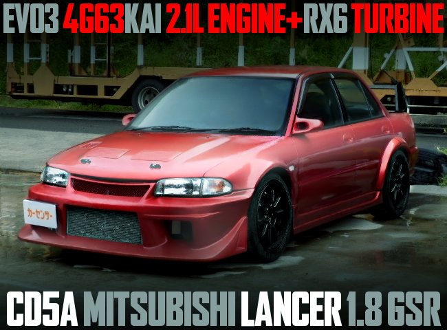 CD5A LANCER GSR RX6 TURBO