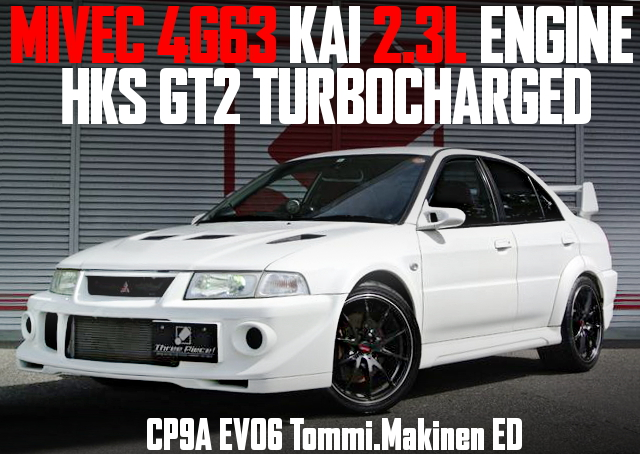 MIVEC 4G63 GT2 TURBO EV06 MAKINEN