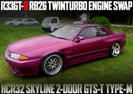 RB26 SWAP HCR32 SKYLINE 2-DOOr
