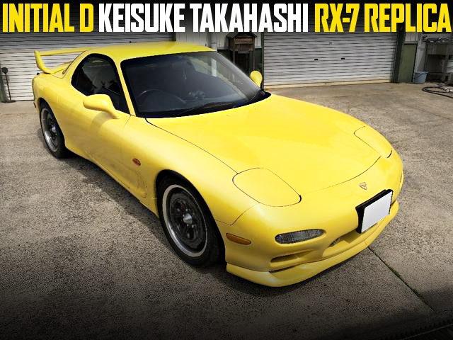 KEISUKE TAKAHASHI RX-7 REPLICA