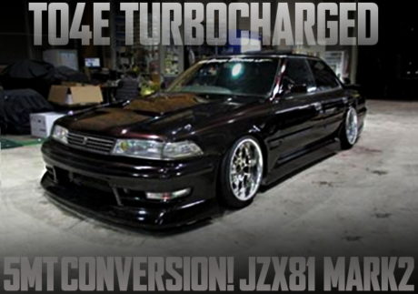 TO4E TURBO 5MT JZX81 MARK2