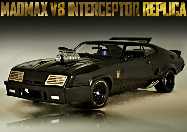 MADMAX V8 INTERCEPTOR REPLICA