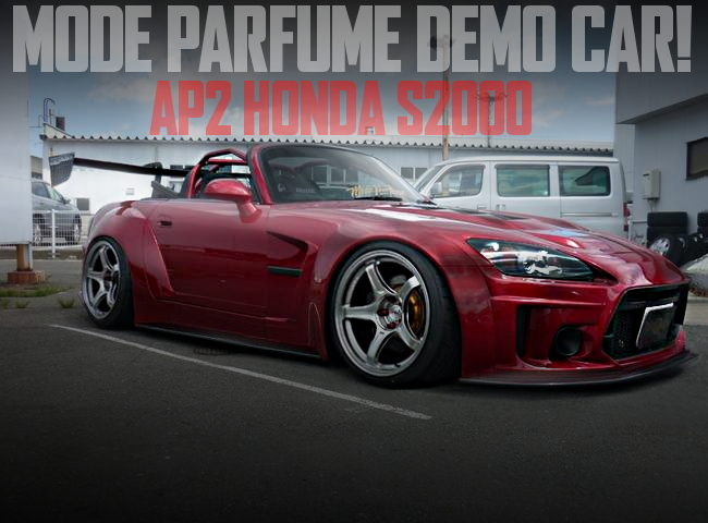 MODE PARFUME DEMOCAR S2000
