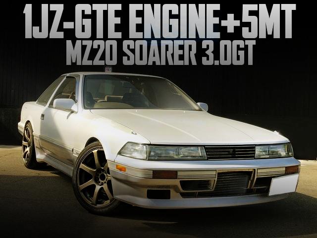 1JZ-GTE ENGINE MZ20 SOARER