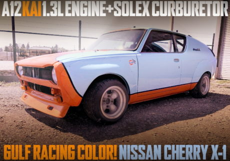 GULF COLOR NISSAN CHERRY X1
