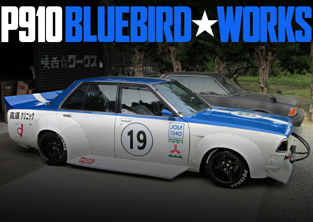 WORKS WIDE 910 BLUEBIRD SSS