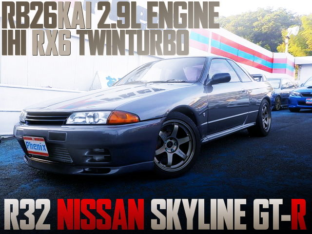 IHI RX6 TWINTURBO R32 GT-R