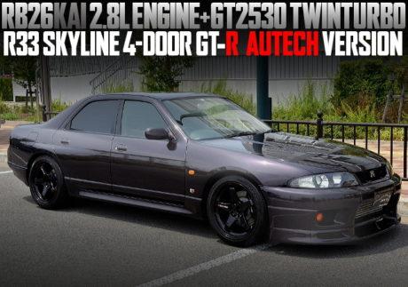 RB26 2800cc GT2530 TWIN R33GTR AUTECH