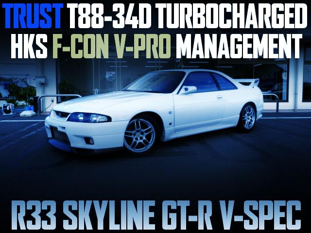 T88-34D V-PRO R33 GT-R V-SPEC