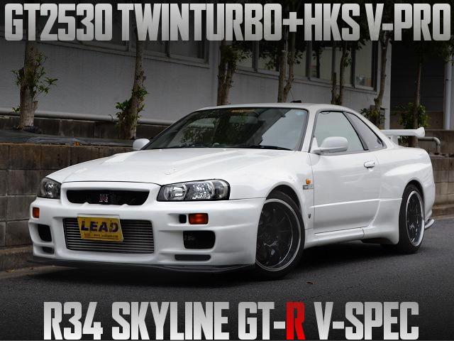 BNR34 SKYLINE GT-R GT2530 TWIN