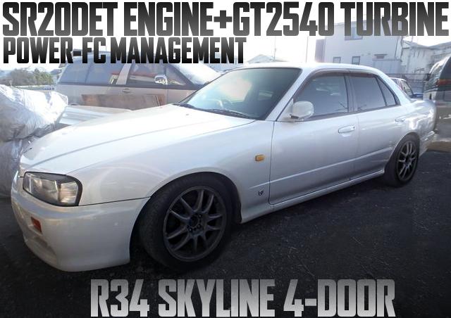 SR20DET GT2540 TURBINE R34 SKYLINE