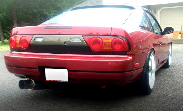 REAR KOUKI 180SX TAIL LAMP CONVERSION