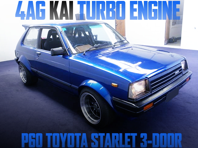 4AG TURBO P60 STARLET 3-DOOR