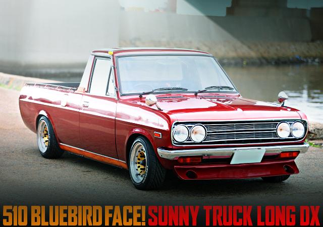 510 BLUEBIRD FACE SUNNY TRUCK