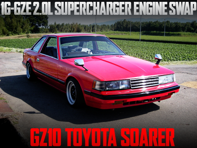 1G-GZE SUPERCHARGER GZ10 SOARER
