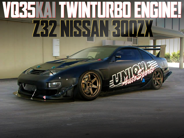 VQ35 TWIN TURBO Z32 300ZX