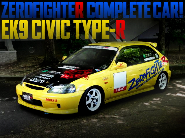 ZEROFIGHTER COMPLETE EK9R CIVIC