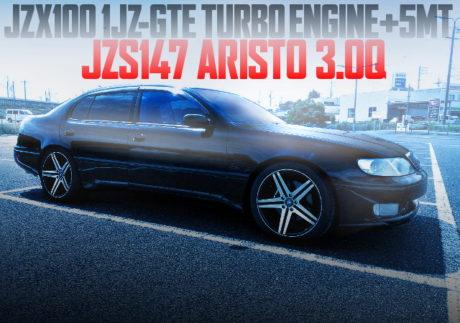 1JZ-GTE ENGINE JZS147 ARISTO