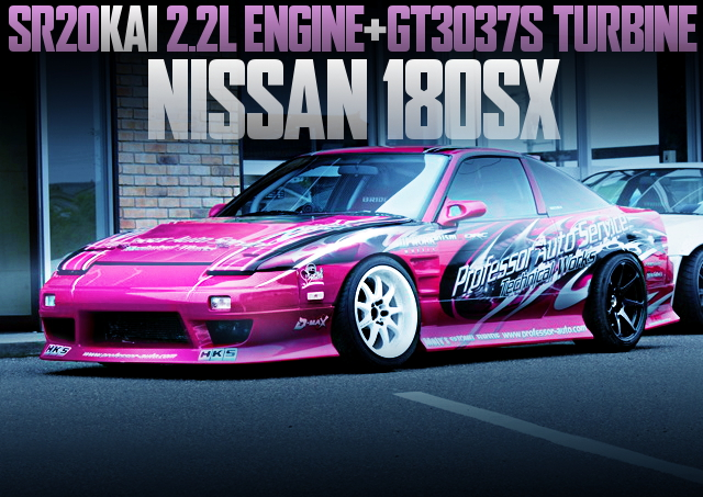 GT3037S TURBO DRIFT 180SX PINK