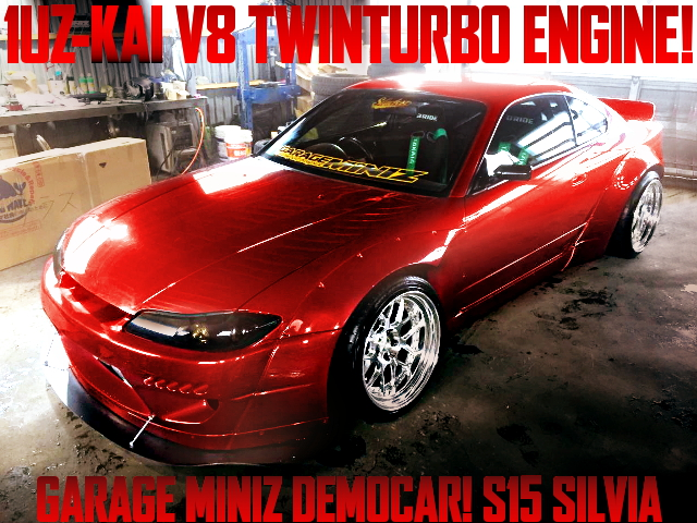 1UZ V8 TWIN TURBO S15 SILVIA