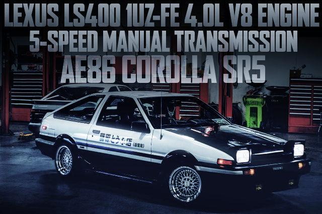 1UZ V8 SWAP AE86 COROLLA SR5