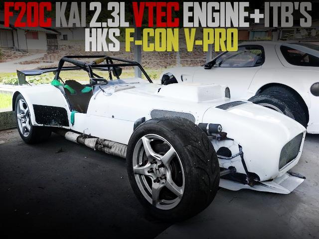 BIRKIN SEVEN F20C VTEC