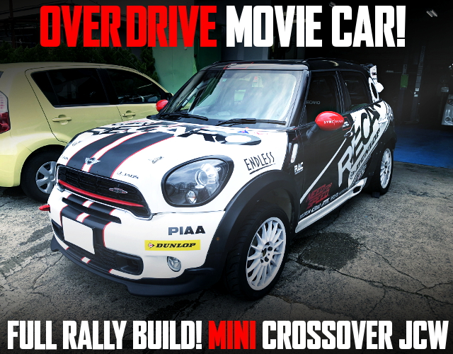 OVERDRIVE MOVIE CAR R60 MINI JCW