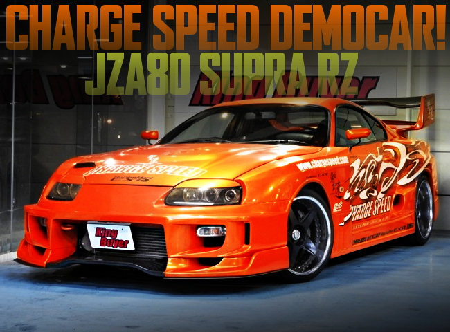 CHARGE SPEED DEMO CAR JZA80 SUPRA