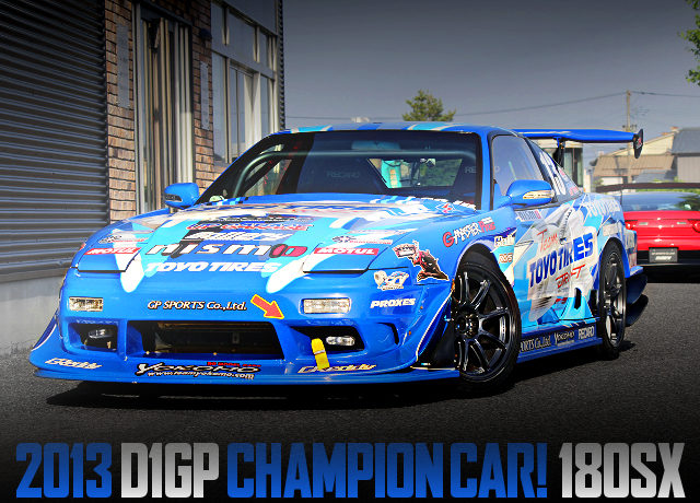 NISSAN 180SX D1GP 2013 CHAMPION CAR