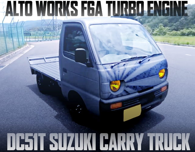 F6A TWINCAM TURBO SWAP DC51T CARRY