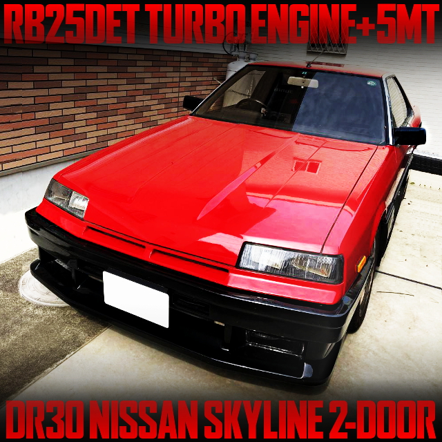 RB25DET SWAP DR30 SKYLINE RS