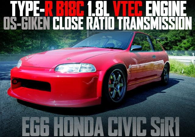 B18C VTEC SWAP EG6 CIVIC RED