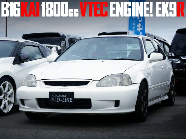 B16B 1800cc BUILD EK9R