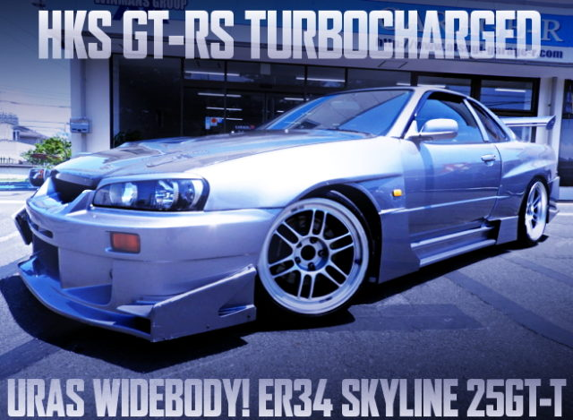 URAS WIDEBODY ER34 SKYLINE 25GT-T SILVER