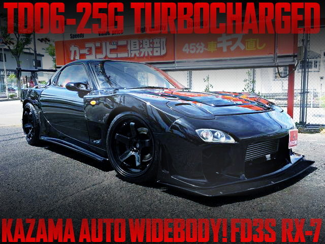 KAZAMA AUTO WIDEBODY RX-7 400HP