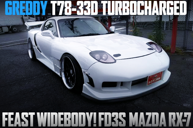 T78 TURBO FEAST WIDEBODY RX-7