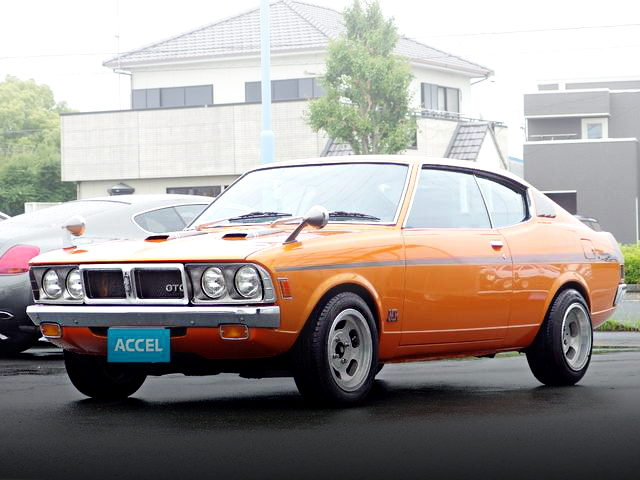 FRONT EXTERIOR GALANT GTO MR