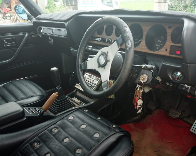 C110 SKYLINE DASHBOARD