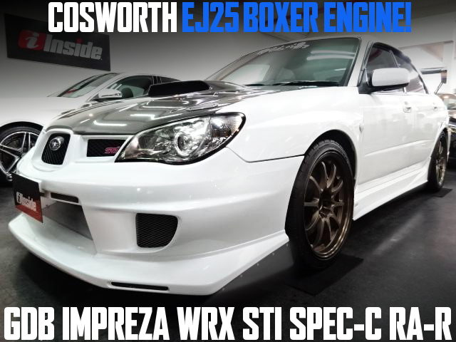 COSWORTH EJ25 ENGINE GDB WRX STI RAR