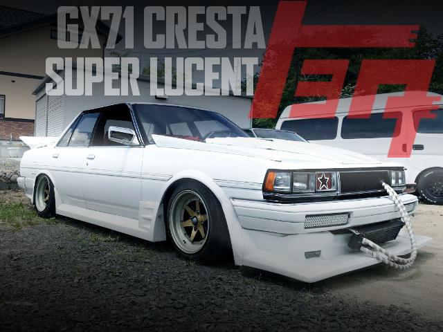 KAIDO RACER GX71 CRESTA SUPER LUCENT