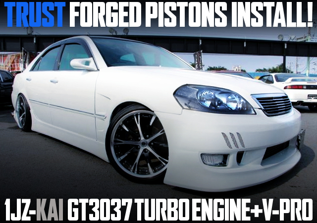 TRUST PISTONS GT3037 TURBO JZX110 MARK2